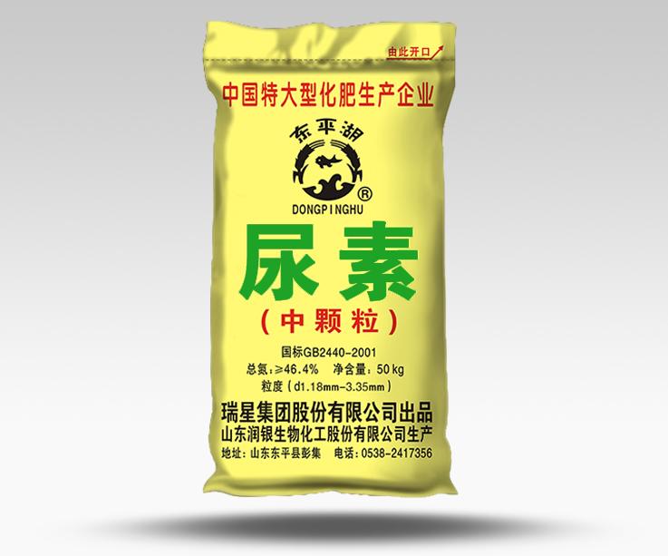 """""""东平湖""""牌尿素"""